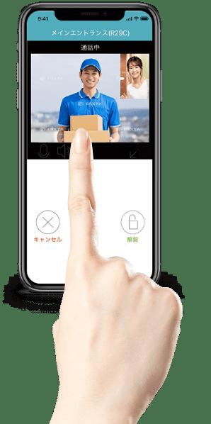 スマートフォンでのBRO-LOCK(ブロロック)操作 イメージ
